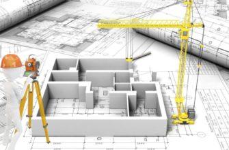 инженерные-изыскания-и-проектирование-зданий